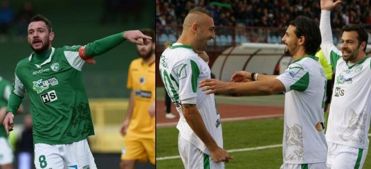 Maglie Avellino 2014-2015