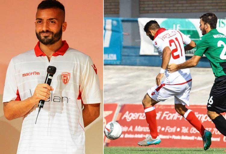 Seconda maglia Forlì 2016-2017 Lega Pro