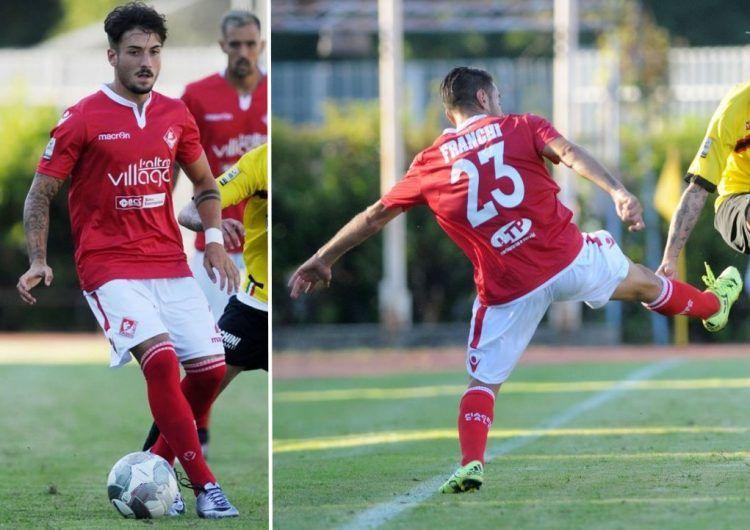 Maglia Piacenza Calcio 2016-17