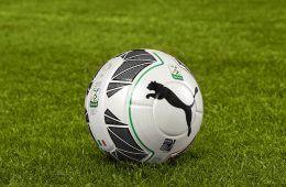 Presentazione pallone Serie B 2016-2017