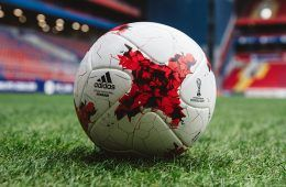 Pallone adidas Krasava Confederations Cup 2017