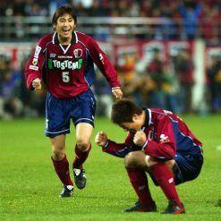 Kashima Antlers kit 2000