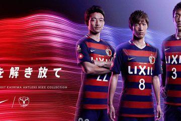 Divisa Kashima Antlers 2017