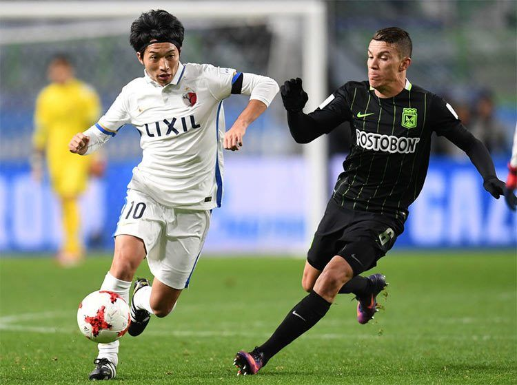 Kashima Antlers-Atletico Nacional 2016 Mondiale per Club