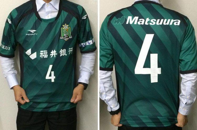 Maglia Saurcos Fukui 2016 Penalty