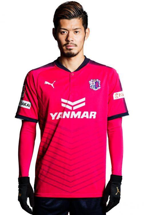 Prima maglia Cerezo Osaka 2017