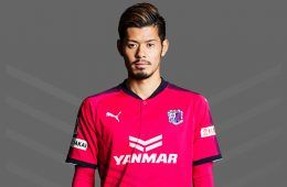 Kit Cerezo Osaka 2017 Puma