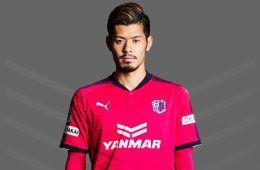 Kit Cerezo Osaka 2017 Puma
