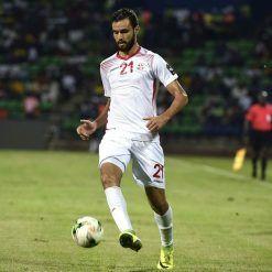 Maglia Tunisia Coppa d'Africa 2017