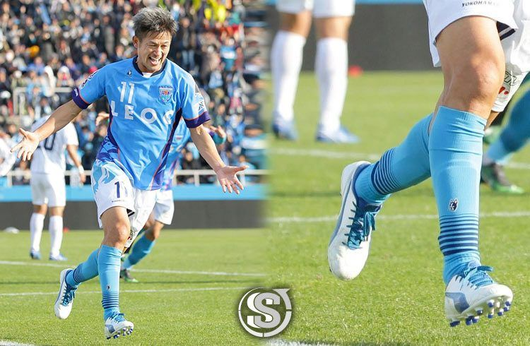 Kazuyoshi Miura (Yokohama FC) - Puma EvoTouch 2