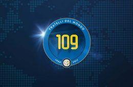 Logo Inter 109 anni