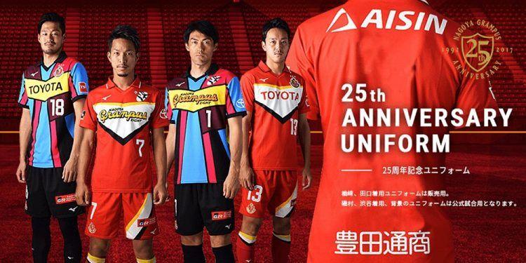 Le maglie celebrative del Nagoya Grampus per i 25 anni della J.League