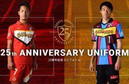 Maglia Nagoya Grampus celebrativa 25 anni J.League
