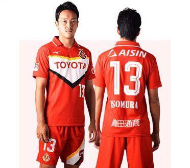 Kit Nagoya Grampus celebrativo con sponsor moderni