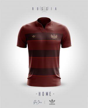 Adidas Originals Russia Home