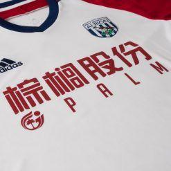 Sponsor WBA maglia
