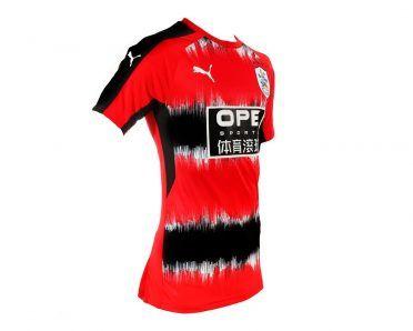 Huddersfield Town, third kit 2017-2018