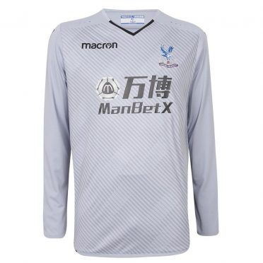 Maglia portiere Crystal Palace home 2017-2018 grigia