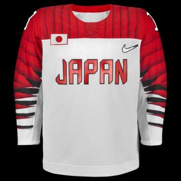 Maglia hockey Giappone Olimpiadi Pyeongchang 2018