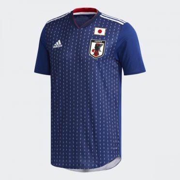 Maglia Giappone Mondiali 2018 home