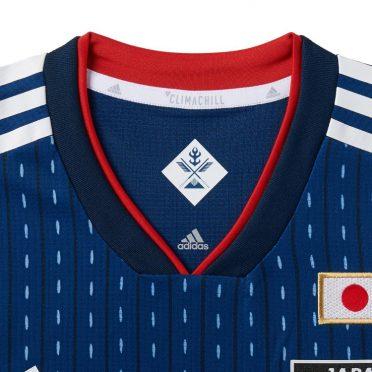 Colletto maglia Giappone home 2018