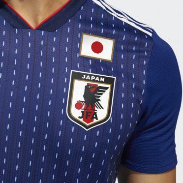 Dettaglio prima maglia Giappone 2018-2020