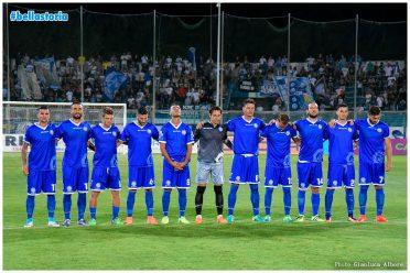 Prima maglia Fidelis Andria 2017-2018 Givova