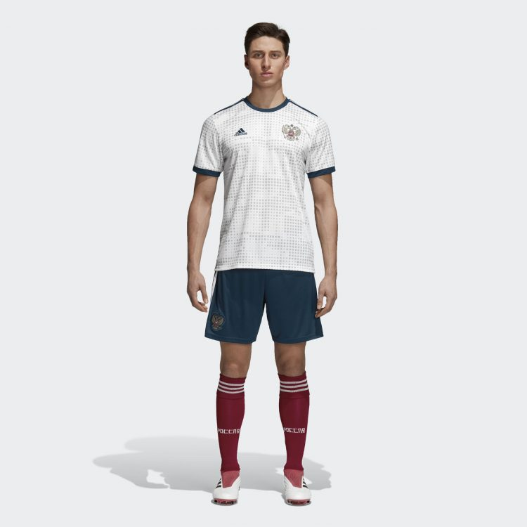 Kit away Russia 2018 World Cup