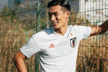 La maglia da trasferta del Giappone ai Mondiali 2018