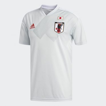 Seconda maglia Giappone Mondiali 2018