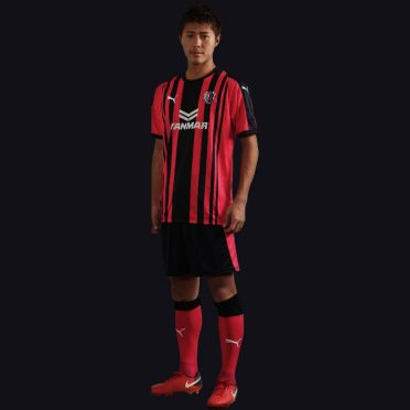 Cerezo Osaka Kit J League 2018