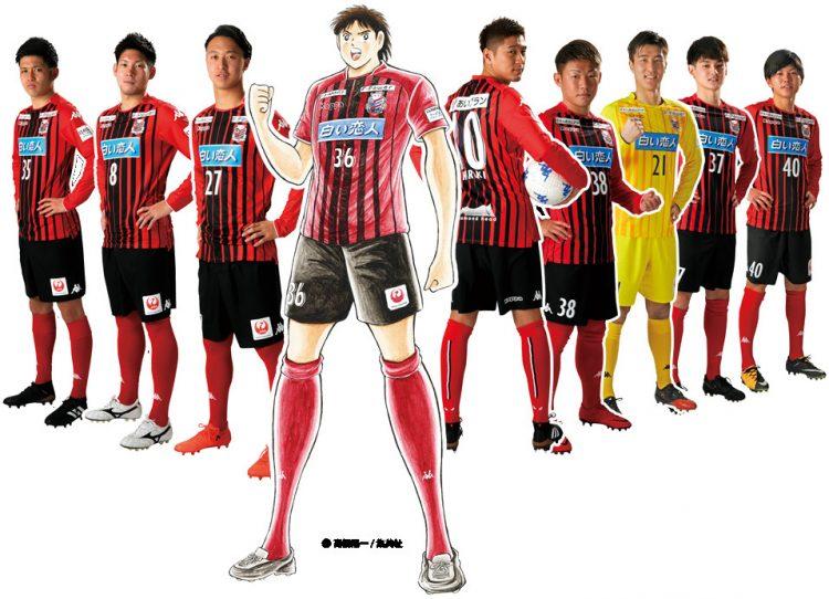 Consadole Sapporo Kit J League 2018