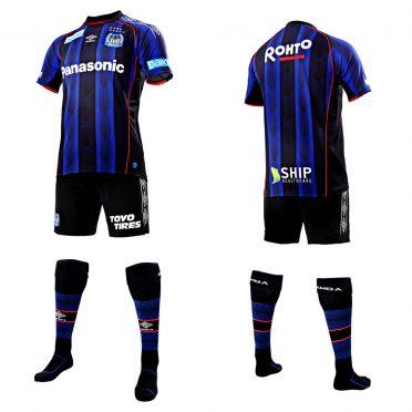 Gamba Osaka Kit J League 2018