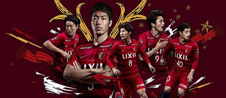 Kashima Antlers Kit J League 2018