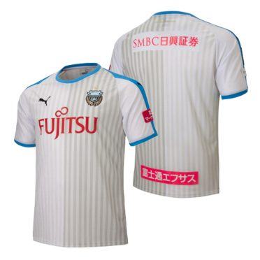 Kawasaki Frontale Kit J League 2018