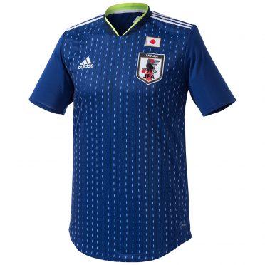 Maglia Giappone Home 2018 futsal