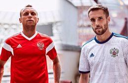 Le maglie della Russia ai Mondiali 2018