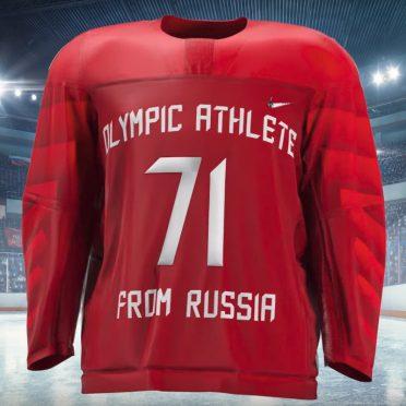 Maglia hockey Russia Olimpiadi Pyeongchang 2018