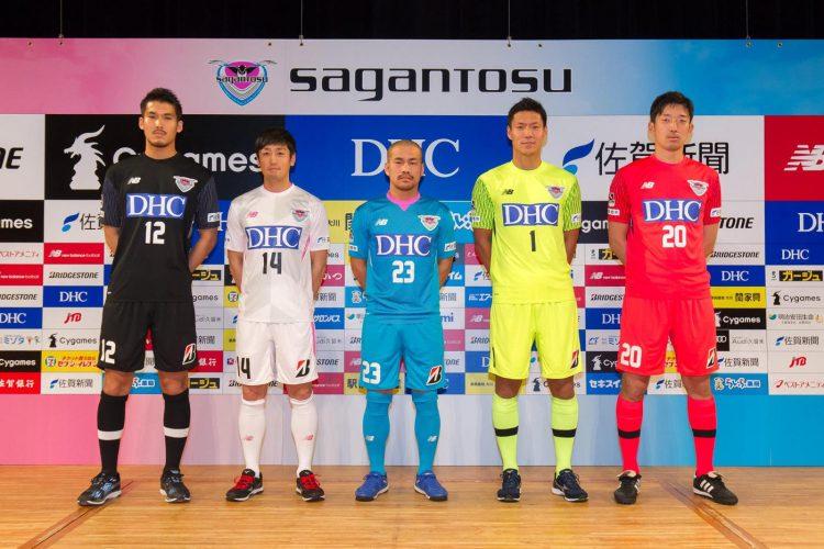 Sagan Tosu Kit J League 2018