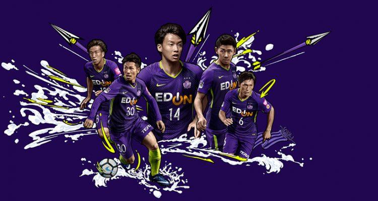 Sanfrecce Hiroshima Kit J League 2018