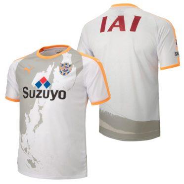 Shimizu S Pulse Kit J League 2018 away