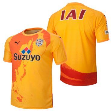 Shimizu S Pulse Kit J League 2018