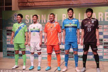 Shonan Bellmare Kit J League 2018