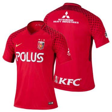 Urawa Red Diamonds Kit J League 2018