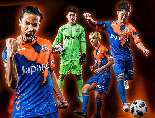 V Varen Nagasaki Kit J League 2018