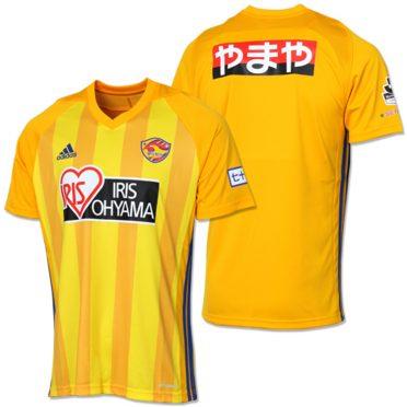 Vegalta Sendai Kit J League 2018