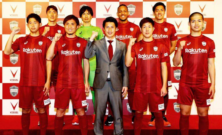 Vissel Kobe Kit J League 2018