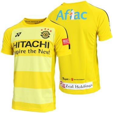 Kashiwa Reysol Kit J League 2018