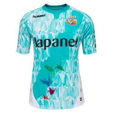 V Varen Nagasaki Peace Jersey J League celeste fronte
