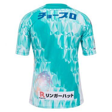 Retro maglia della pace V Varen Nagasaki